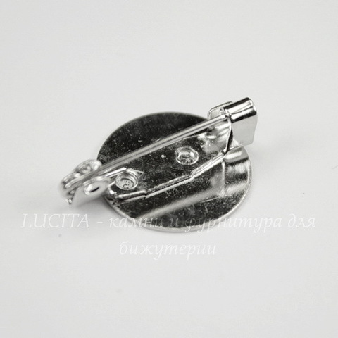 Основа для броши c круглой площадкой 15 мм (цвет - платина), 20 мм