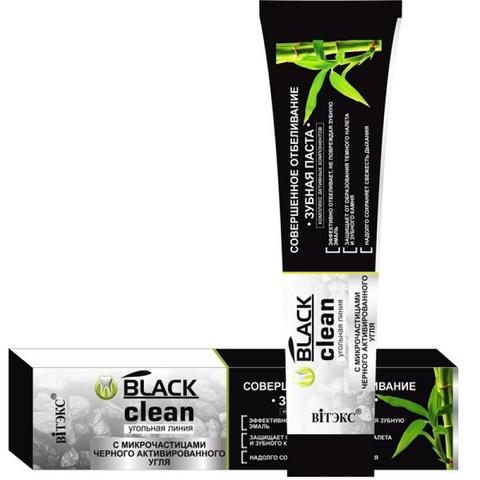 Витэкс Зубные пасты Black Clean Зубная паста Совершенное отбеливание с микрочастицами черного активированного угля 85 г
