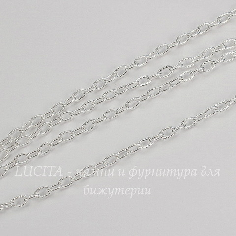 Цепь с насечками (цвет - серебро) 6х3,5 мм, примерно 2 м