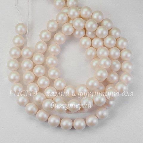 5810 Хрустальный жемчуг Сваровски Crystal Pearlescent White круглый 8 мм , 5 шт (1112)