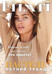 Журнал FILATI #53