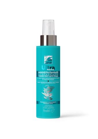 Белита-М Ultra marine Минеральный освежающий Тоник-мист для лица с экстрактами водорослей и черной икры 190г