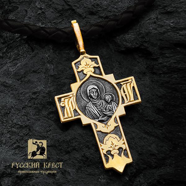 Крестик нательный позолоченный Божия Матерь Одигитрия