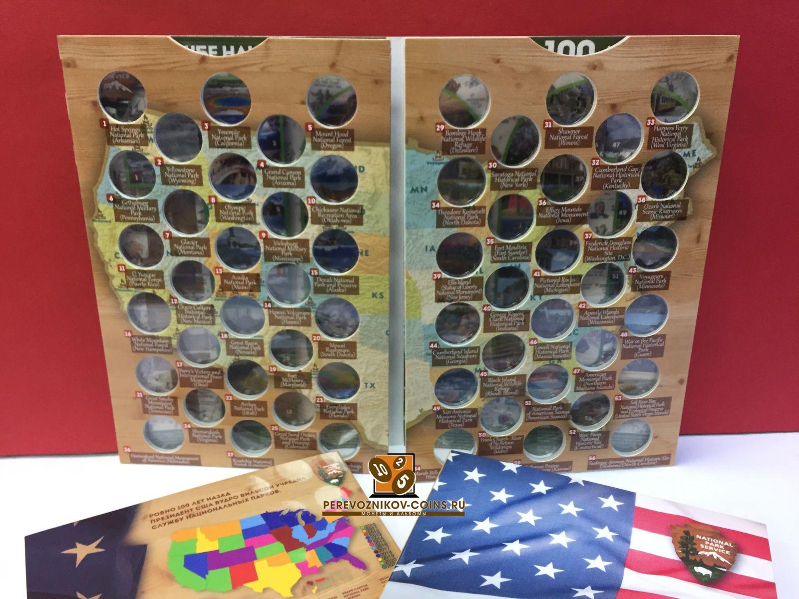 Альбом для памятных монет США