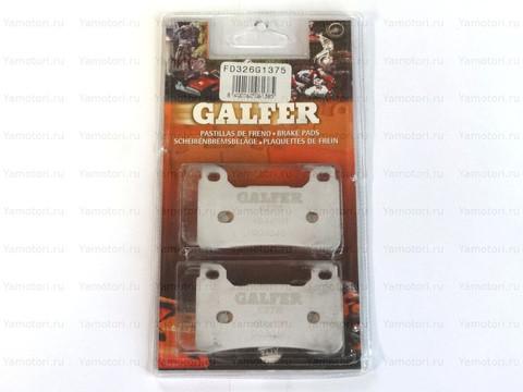 Колодки тормозные Galfer FD326 (Испания) для мотоцикла Honda