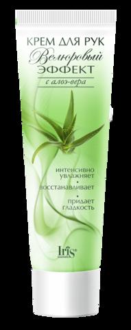 Iris Велюровый эффект Крем для рук с алоэ-вера 100мл