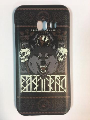 Кейс для смартфона Samsung A3(2017) чёрный силиконовый