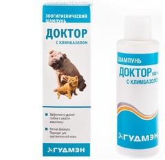 Зоогигиенический шампунь Доктор с климбазолом для Собак 200 мл