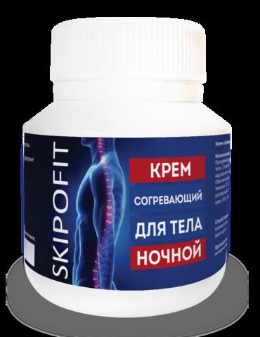 Крем  для тела согревающий Ночной SKIPOFIT 90 мл НИИ Натуротерапии