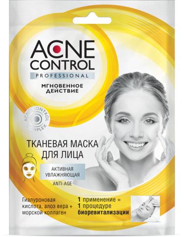 Фитокосметик Acne Control Professional Маска для лица тканевая Активная увлажняющая 25мл