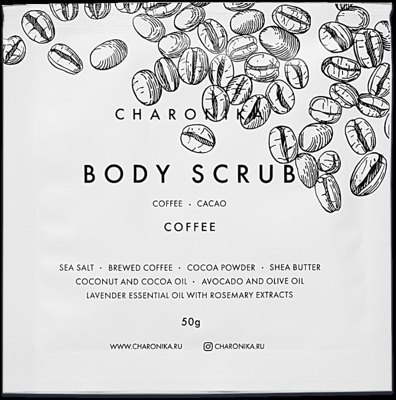 """Скраб соляной """"Coffee body scrub"""", 50 г"""