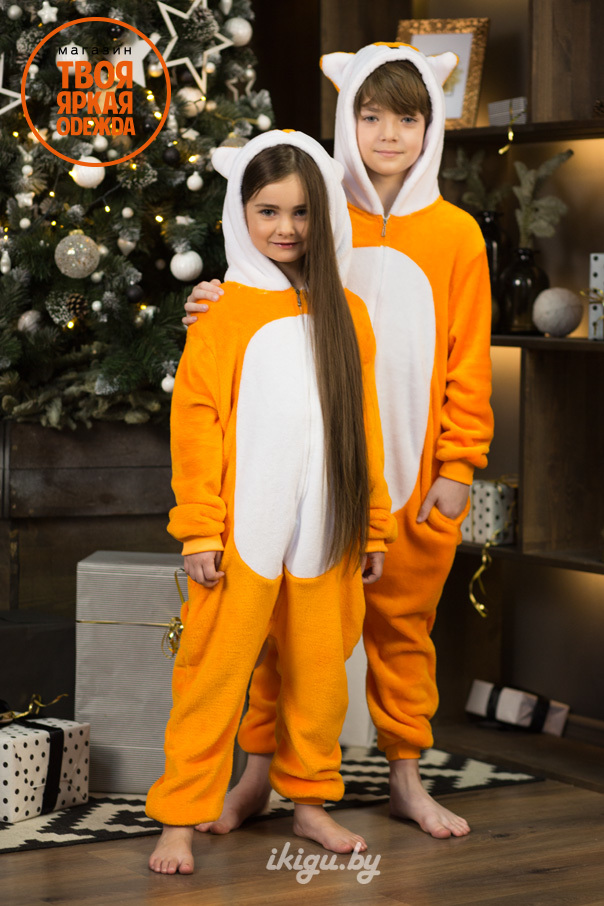 "Детские пижамы кигуруми ""Лисёнок"" lis.jpg"