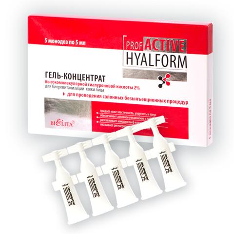 ГЕЛЬ – КОНЦЕНТРАТ высокомолекулярной гиалуроновой кислоты 2% для биоревитализации кожи лица