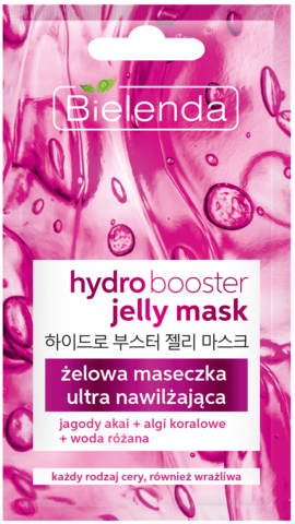 HYDRO BOOSTER JEELY MASK Ультраувлажняющая гель-маска для всех типов кожи, 8 г