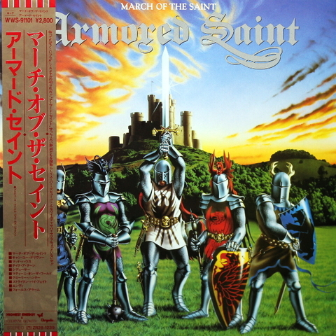 Armored Saint / March Of The Saint (LP)