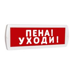 Световое табло оповещатель ТОПАЗ - ПЕНА! УХОДИ! (красный фон)