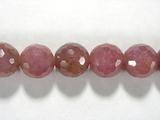 Бусина из корунда пурпурного, фигурная, 7 мм (шар, граненая)