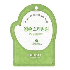 Frudia Green Grape Pore Peeling Pad (Pouch) - Диски отшелушивающие с зеленым виноградом (1саше)