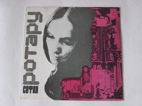 София Ротару / София Ротару (LP)