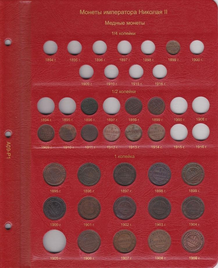 Альбом для монет тематический монета символ