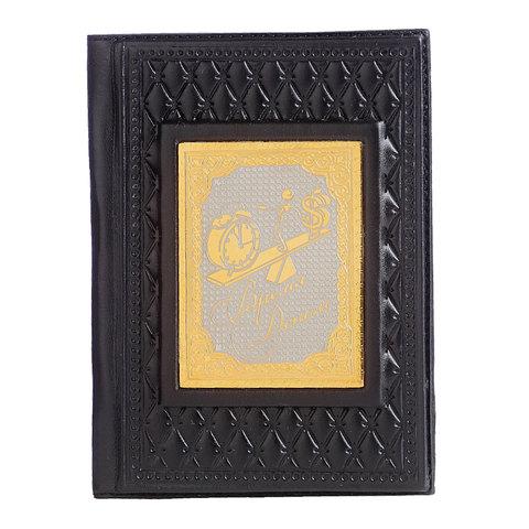 Обложка для паспорта «Финансисту» 4