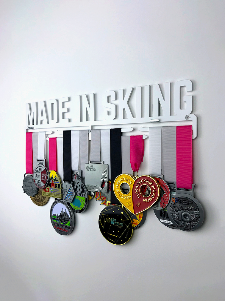 Made in skiing (белый)