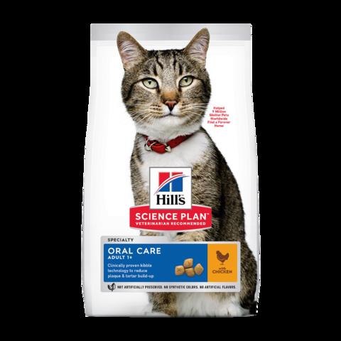 Hill's Science Plan Adult Oral Care Chicken Сухой корм для взрослых кошек, способствует удалению зубного камня с Курицей