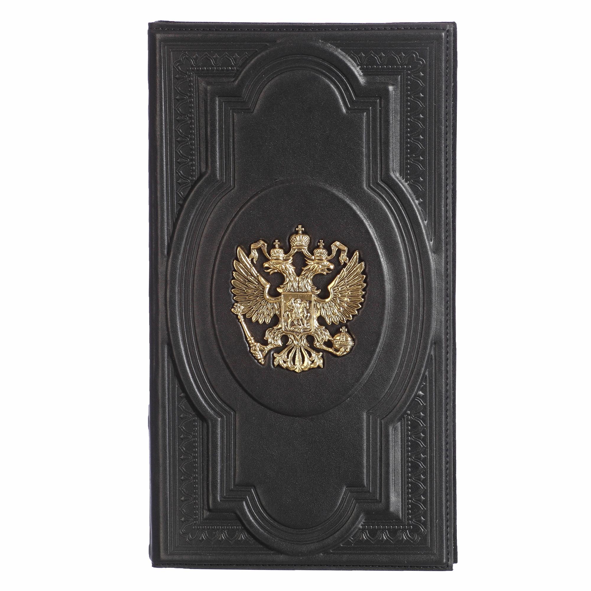 Визитница настольная «Держава» от 3 530 руб