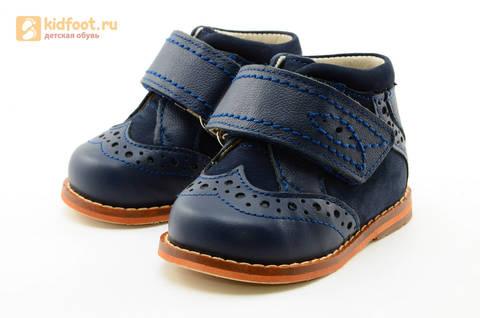 Ботинки для мальчиков Тотто из натуральной кожи на липучке цвет Синий, 09A. Изображение 6 из 14.