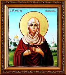 Христина Лампсакийская Святая мученица. Икона на холсте.