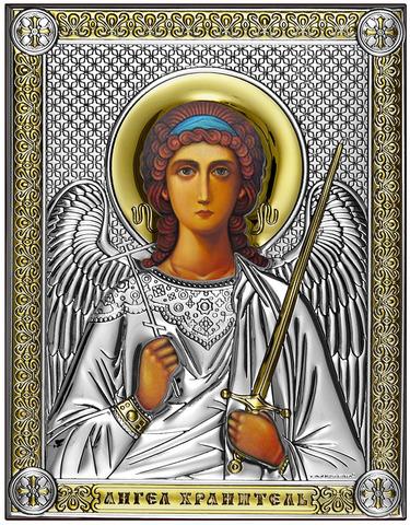 Икона Ангел Хранитель (18х14см)