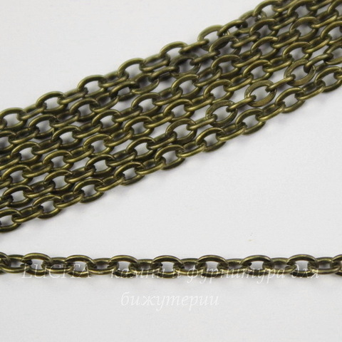 Цепь (цвет - античная бронза) 3х2,5 мм, примерно 2 м