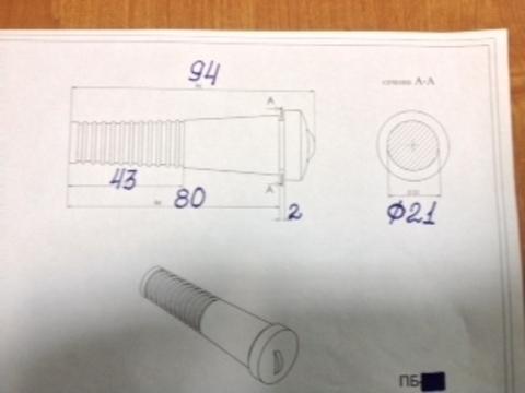 Бильный палец БП твердость 55 к-т 50 шт.(куры)