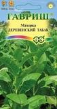 Махорка Деревенский табак 0,01 г.