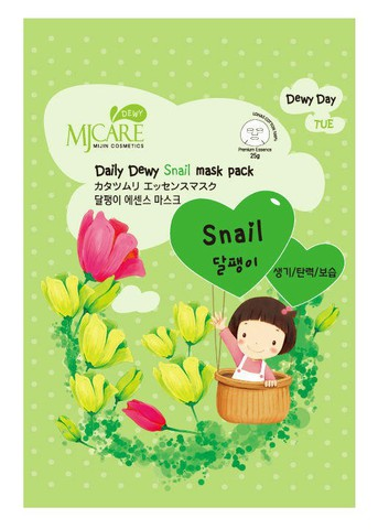 MIJIN Daily Dewy Маска тканевая с экстарктом слизи улитки MJ Care Daily Dewy Snail mask pack