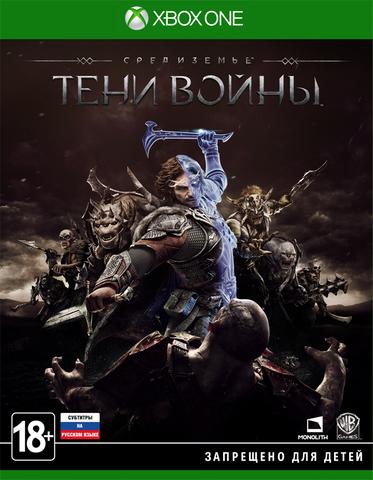 Microsoft Xbox One Средиземье: Тени Войны (русские субтитры)