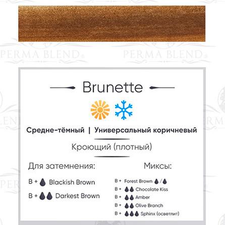 Perma Blend Brunette