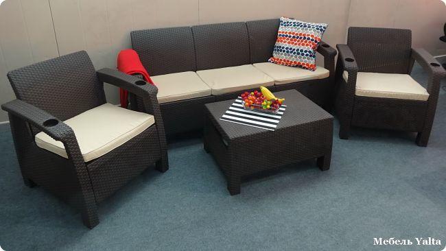 Комплекты для отдыха Комплект мебели Yalta Terrace Set Max ulichnii_komplect_mebeli_terrace_set_max.jpg