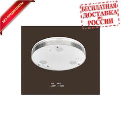 Потолочный LED светильник круглый Clover 50 (до 20 кв.м)