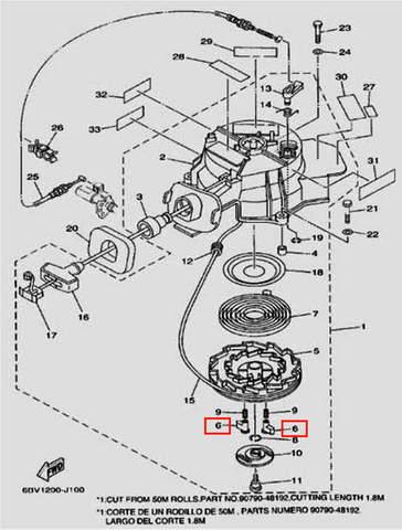 Стопор-упор стартера для лодочного мотора F5 Sea-PRO(10-6)