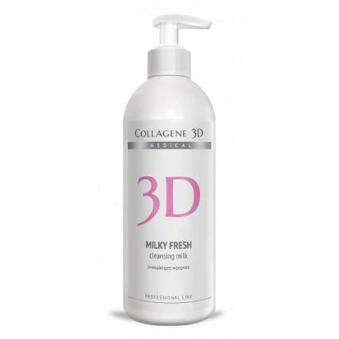 *Молочко очищающее для лица (Collagene 3D/Milky fresh/PROFESSIONAL LINE/500мл)