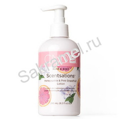 CND Lotion Honeysuckle & Pink Grapefruit 245 ml