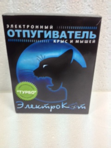 Отпугиватель грызунов «ЭлектроКот - Турбо»