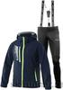 Лыжный костюм детский 8848 Altitude Mick JR Softshell Navy Nordski Premium