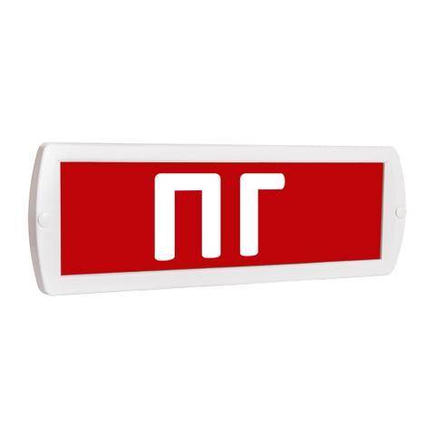 Световое табло оповещатель ТОПАЗ - ПГ (красный фон)
