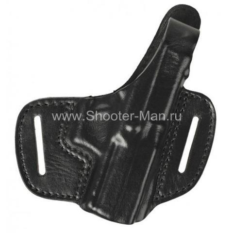 Кобура кожаная для пистолета Гроза - 05 поясная ( модель № 2 )