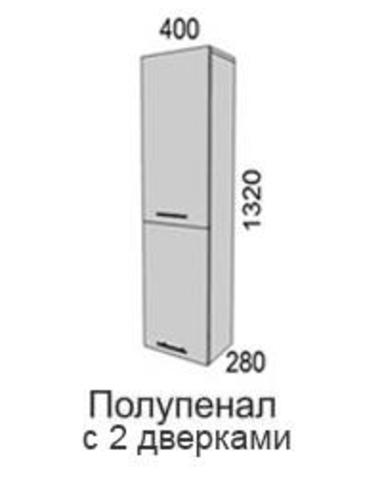 Полупенал МАРТА 2 дв 1320 - Пп-40