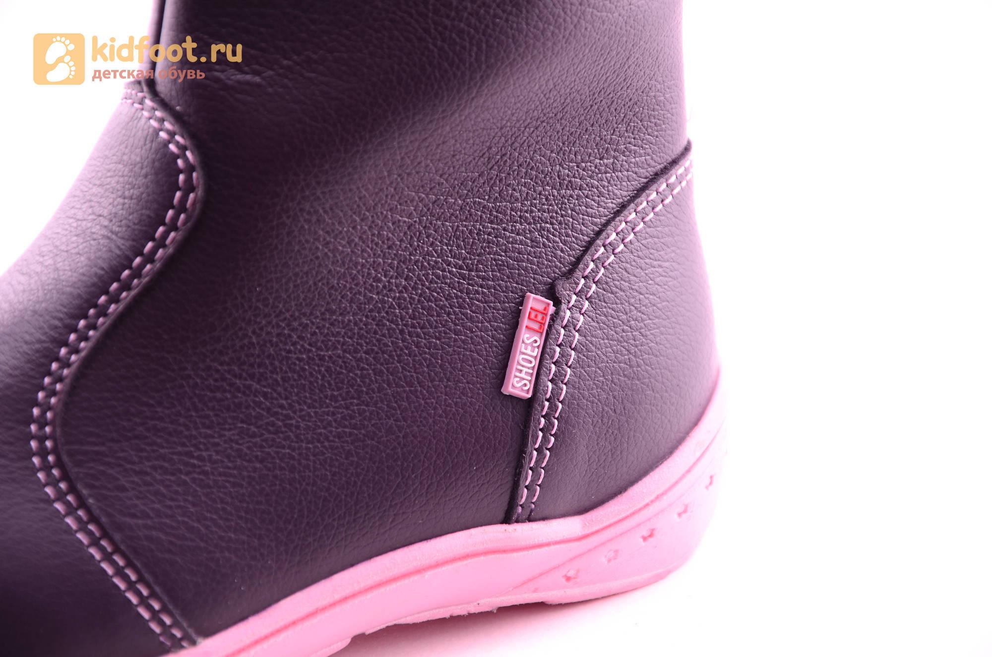 Сапоги для девочек из натуральной кожи на байковой подкладке Лель (LEL), цвет черника