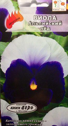 Семена Цветы Виола Альпийский лед