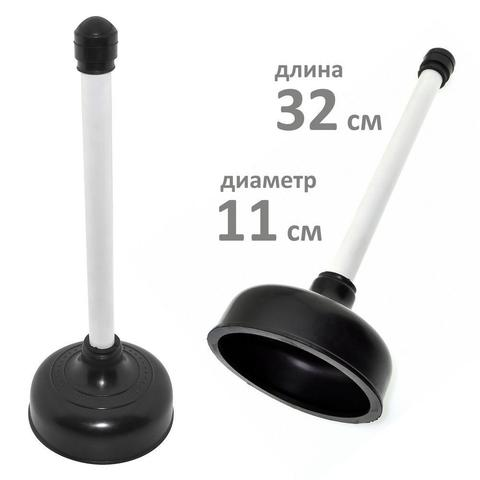 Вантуз черный с короткой ручкой